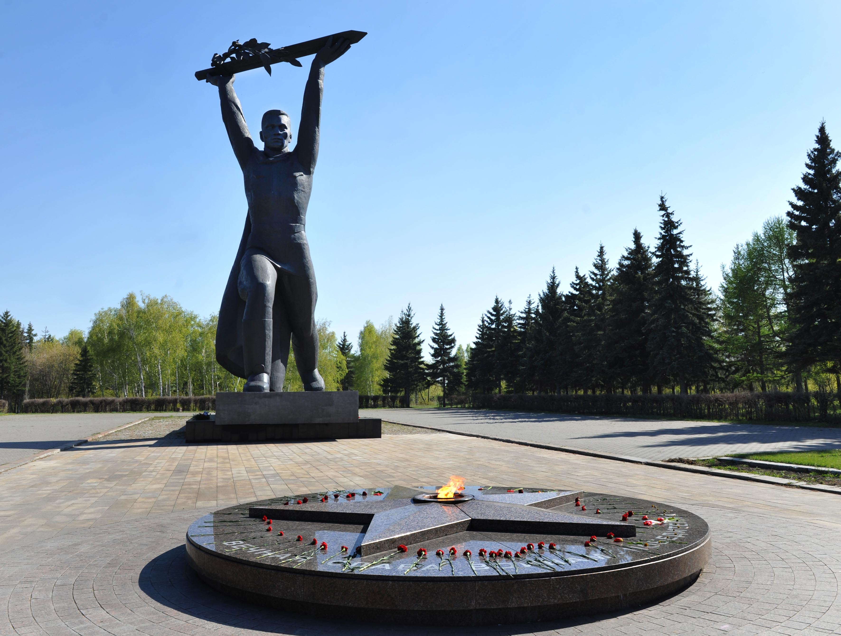 Park of the city of Omsk named after the 30th anniversary of Victory